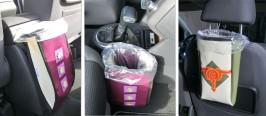 Auto-Abfalltasche (2)